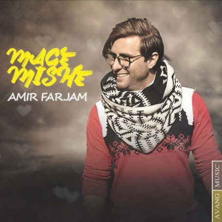 [عکس: Amir-Farjam-Mage-Mishe.jpg]