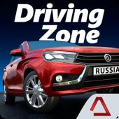 بازی اتومبیل رانی منطقه رانندگی: روسیه برای اندروید Driving Zone: Russia