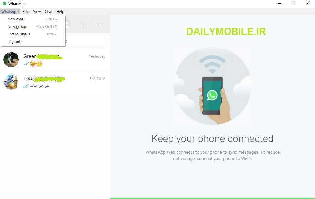 دانلود مسنجر واتساپ برای ویندوز WhatsApp Windows