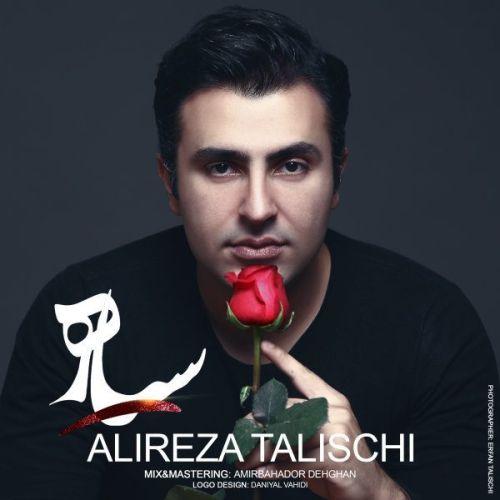 [عکس: Alireza-Talischi-Siaah.jpg]