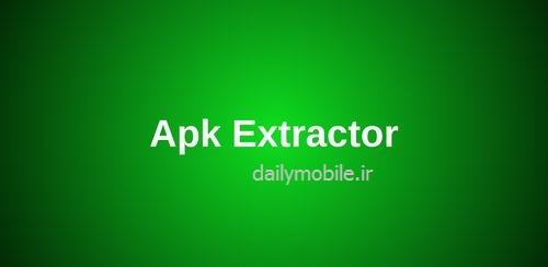 نرم افزار استخراج فایل های apk اندروید Apk Extractor