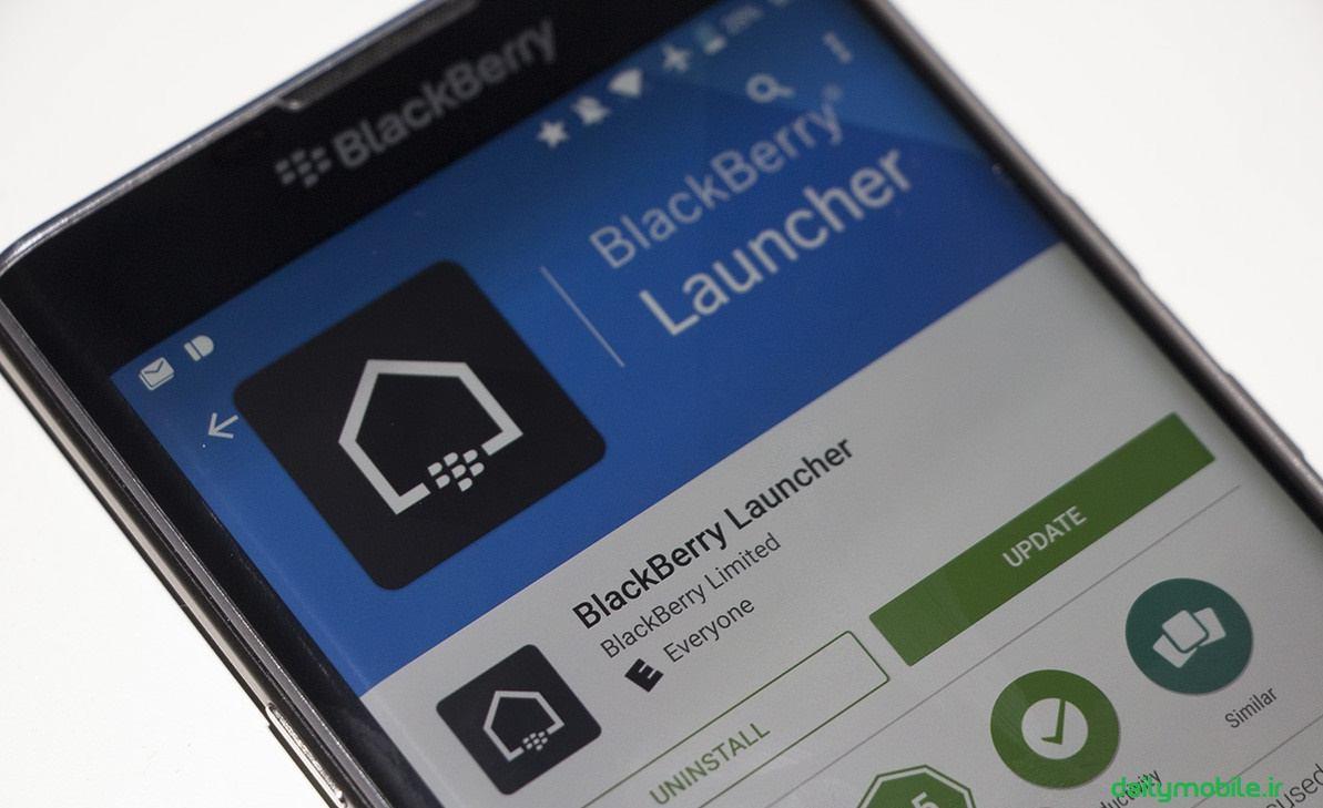 دانلود لانچر بلک بری برای اندروید BlackBerry Launcher