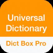 برنامه جعبه دیکشنری قدرتمند اندروید Dict Box, Universal Dictionary