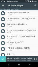 دانلود برنامه پخش پوشه ای آهنگ ها در اندروید EZ Folder Player Free