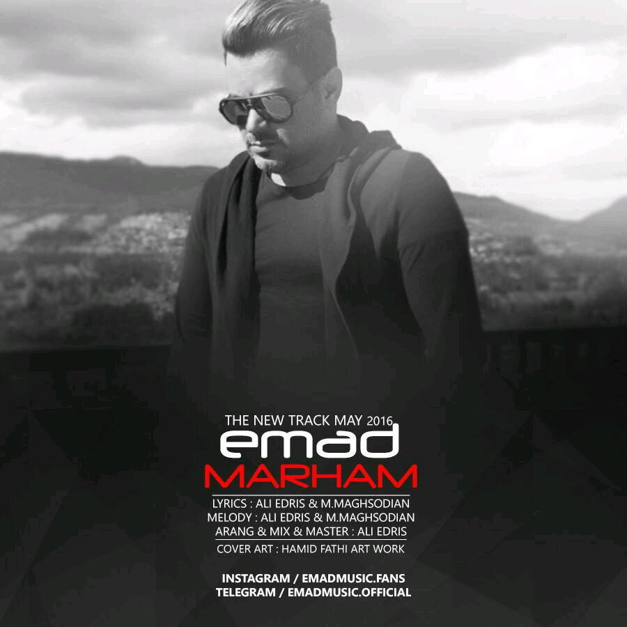 Emad - Marham