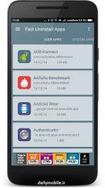 حذف برنامه های سیستمی اندروید با Fast Uninstall Apps android