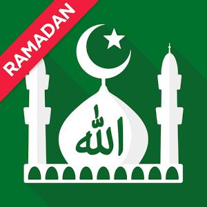 دانلود برنامه مذهبی مسلمانان برای اندروید Muslim Pro