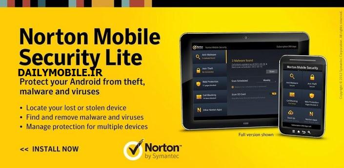 آنتی ویروس قدرتمند نورتون اندروید Norton Security and Antivirus