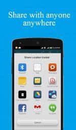 دانلود نرم افزار ارسال برنامه های اندروید Share apps