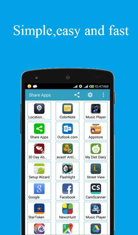 نرم افزار ارسال برنامه های اندروید Share apps