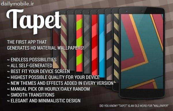 برنامه ساخت تصاویر پس زمینه اندروید Tapet™ - Infinite Wallpapers