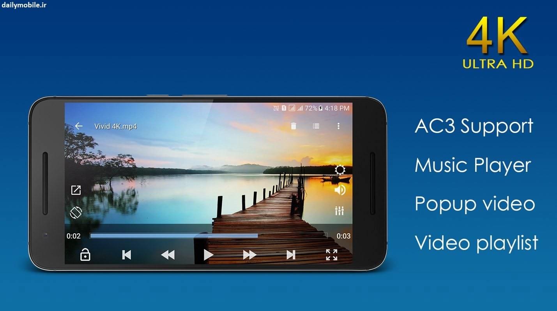 دانلود برنامه پخش ویدیوهای اچ دی اندروید Video Player HD