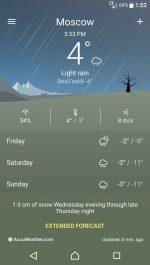 برنامه هواشناسی سونی برای اندروید Xperia Weather