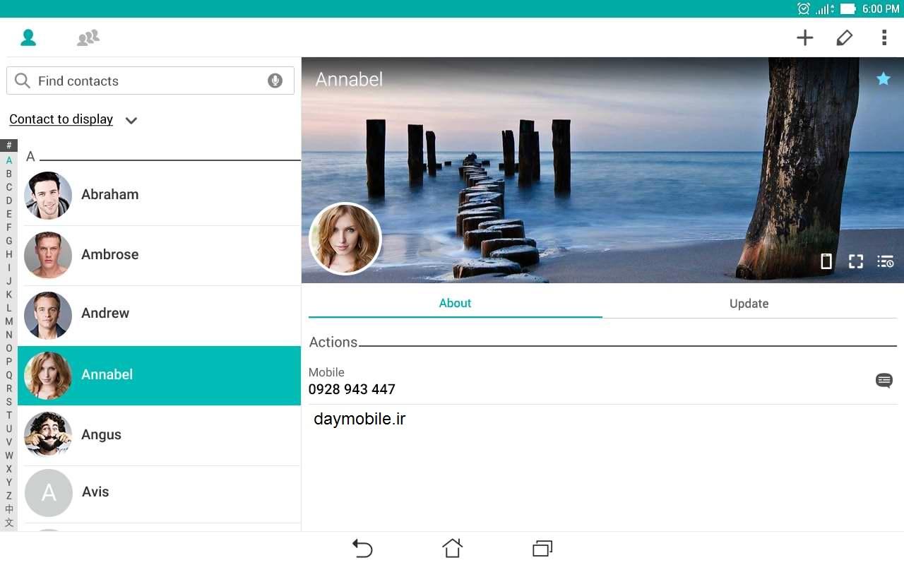 برنامه مدیریت تماس و مخاطبین ایسوس برای اندروید ZenUI Dialer & Contacts