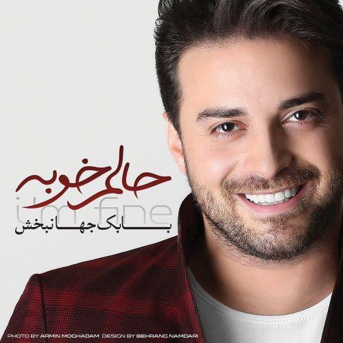 Babak Jahanbakhsh – Halam Khobe