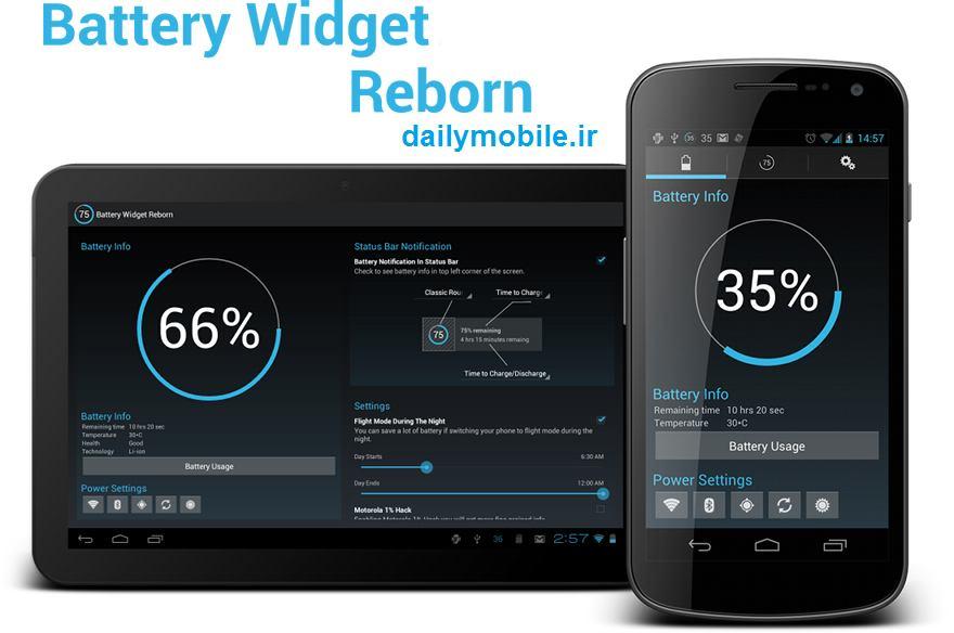 دانلود نرم افزار ویجت باتری اندروید Battery Widget Reborn