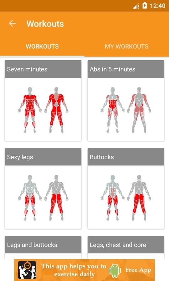 برنامه تمرینات ورزشی در خانه برای اندروید Home Workouts