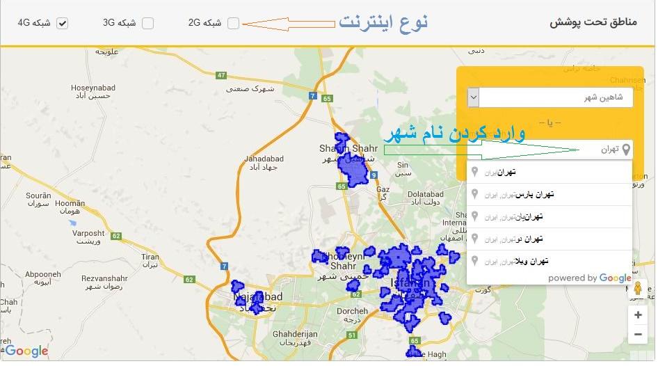 مناطق تحت پوشش اینترنت ایرانسل