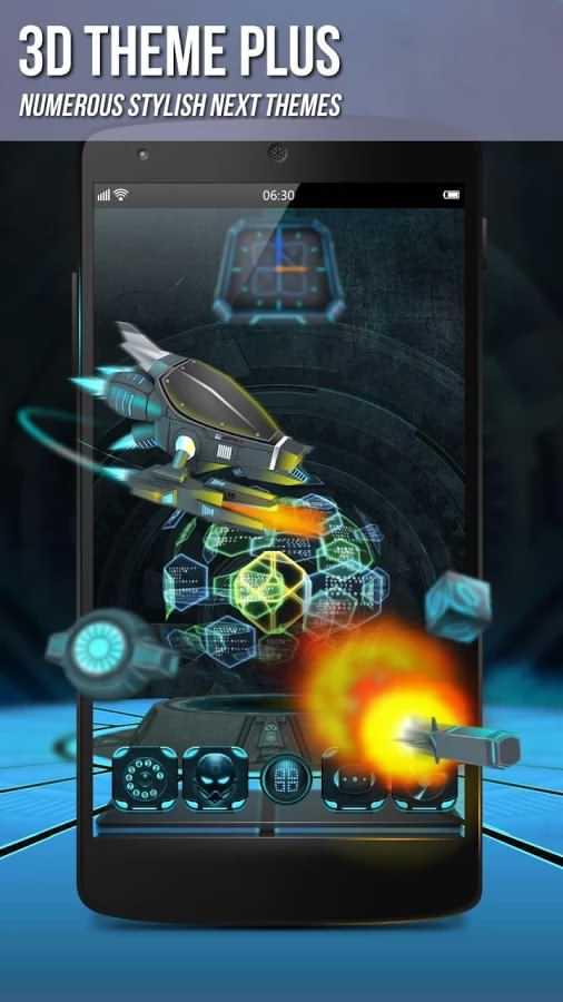 لانچر سه بعدی نکست اندروید Next Launcher 3D Shell