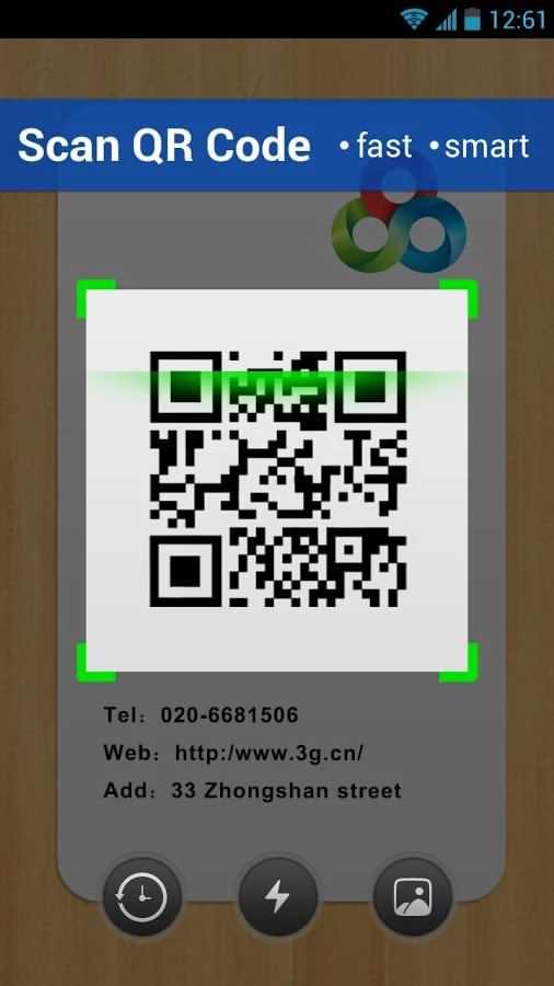 برنامه اسکنر کد QR اندروید OK Scan(QR&Barcode)