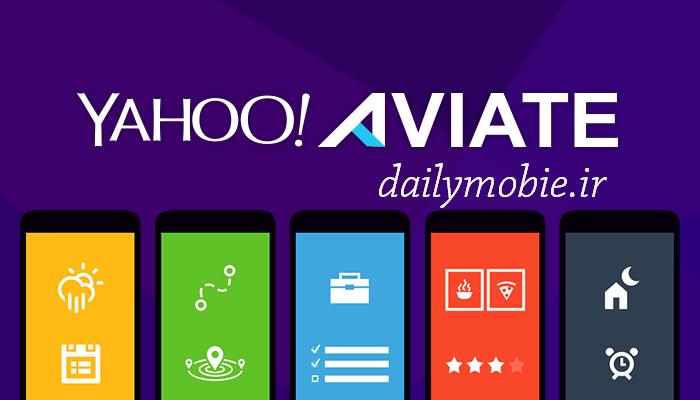 دانلود لانچر یاهو برای اندروید Yahoo Aviate Launcher