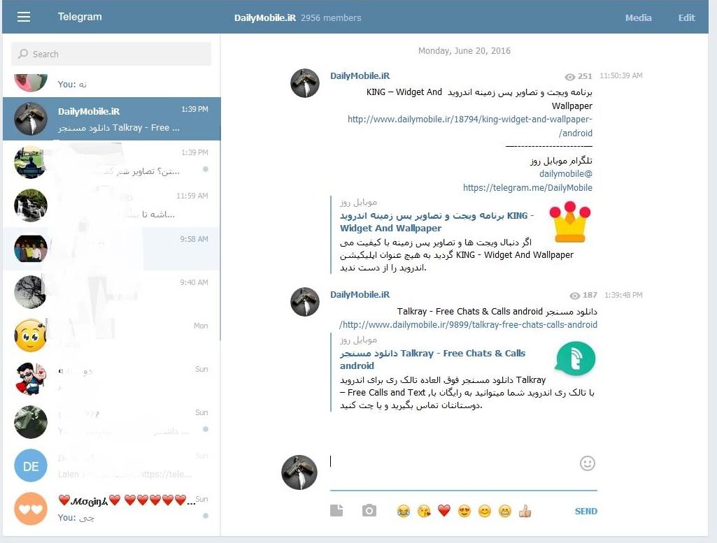 افزونه تلگرام برای مرورگر گوگل کروم کامپیوتر