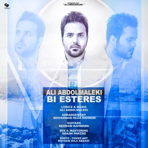 آهنگ جدید علی عبدالمالکی به نام بی استرس