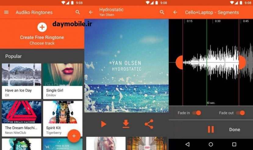 دسترسی به هزارن زنگ و آلارم گوشی با برنامه Audiko ringtones for Android آندروید