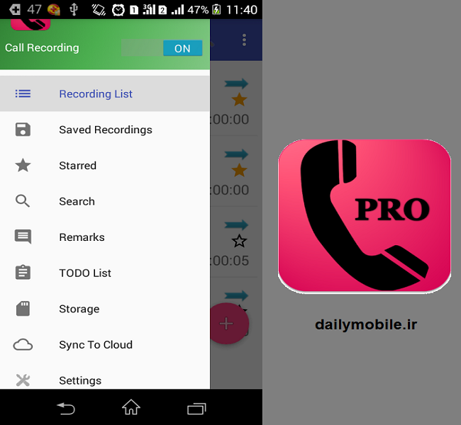 برنامه ضبط تماس برای اندروید Call Recorder for Android