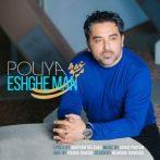 Pouya--Eshghe-Man