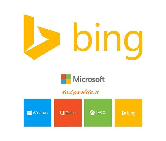 نرم افزار موتور جستجوی بینگ اندروید Bing Search