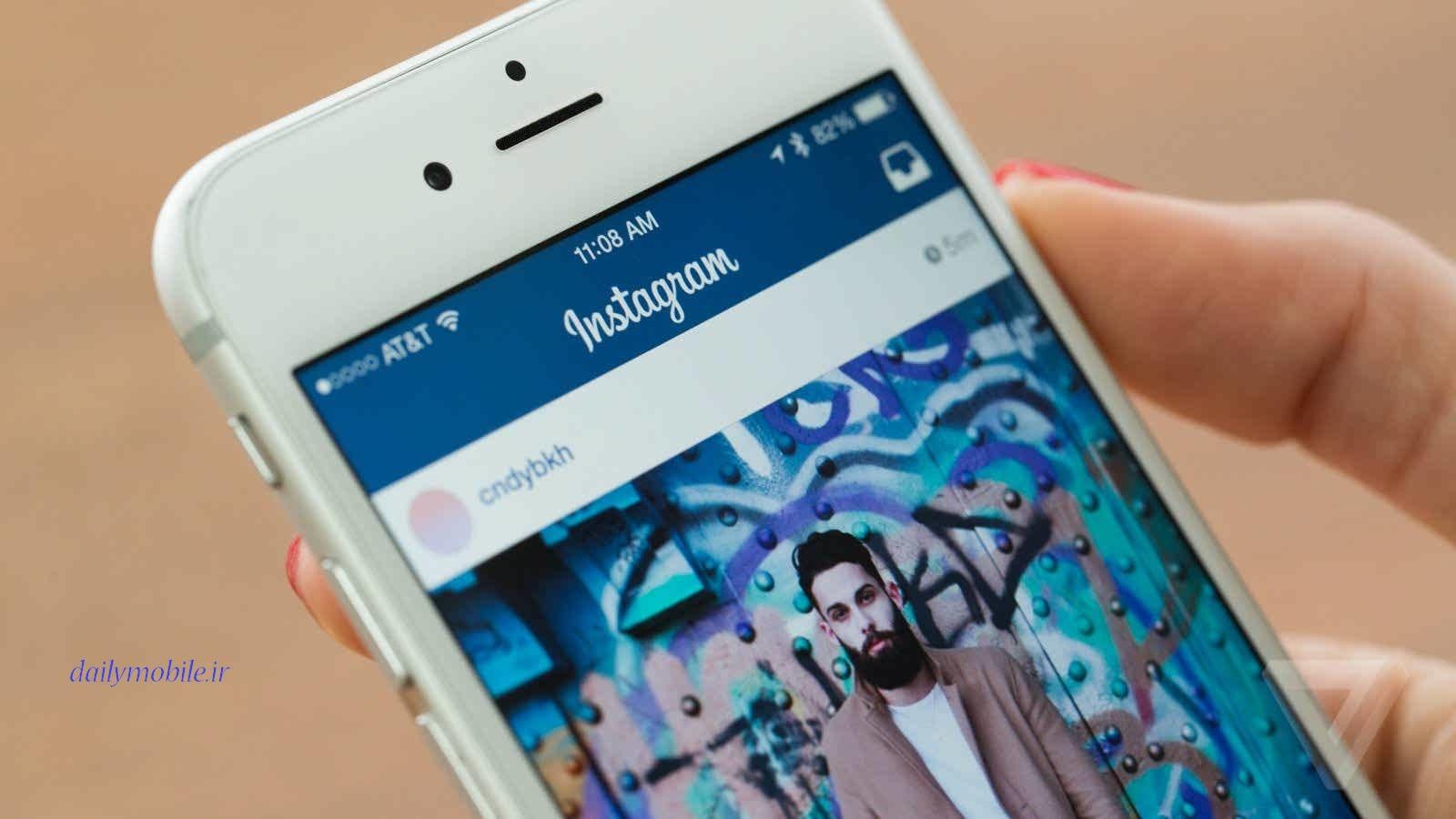 دانلود برنامه اینستاگرام + اینستاگرام پلاس اندروید Instagram