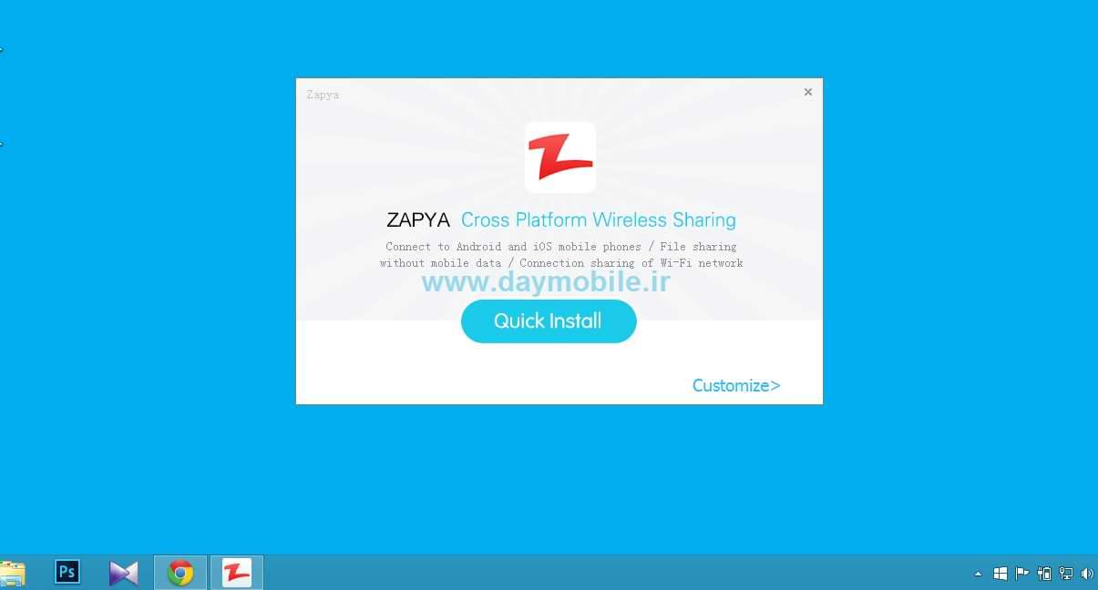 دانلود نرم افزار زاپیا برای کامیپوتر Zapya PC
