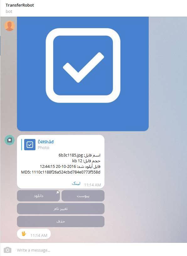 ربات تلگرام : آپلود فایل در تلگرام و دریافت لینک دانلود