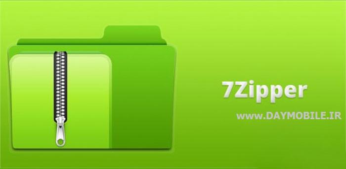 دانلود برنامه مدیریت فایل های فشرده اندروید 7Zipper