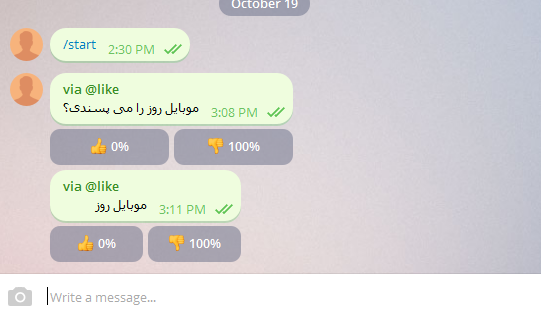 [عکس: Screenshot-10.png]