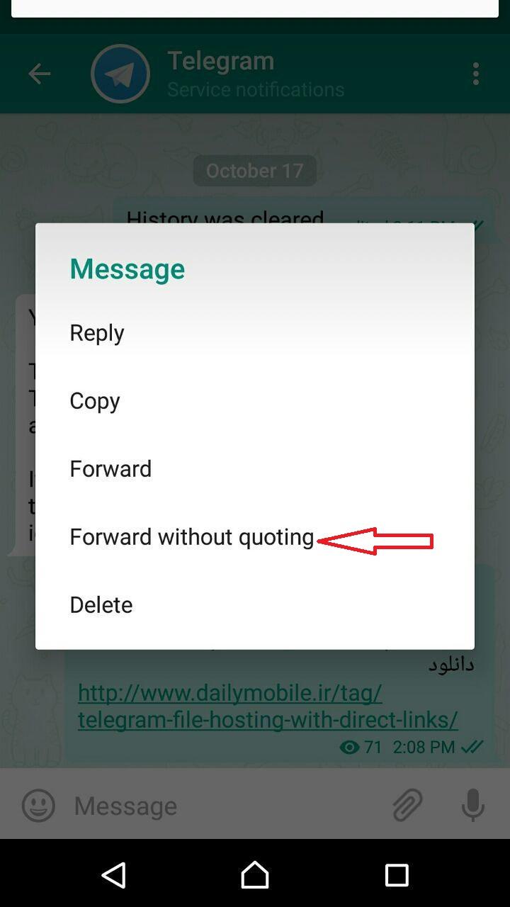 فروارد کردن مطالب در تلگرام بدون نام فرستنده