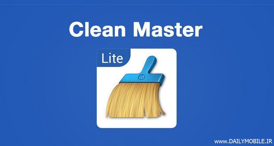 بهینه سازی و افزایش سرعت اندروید Clean Master Lite (Boost)