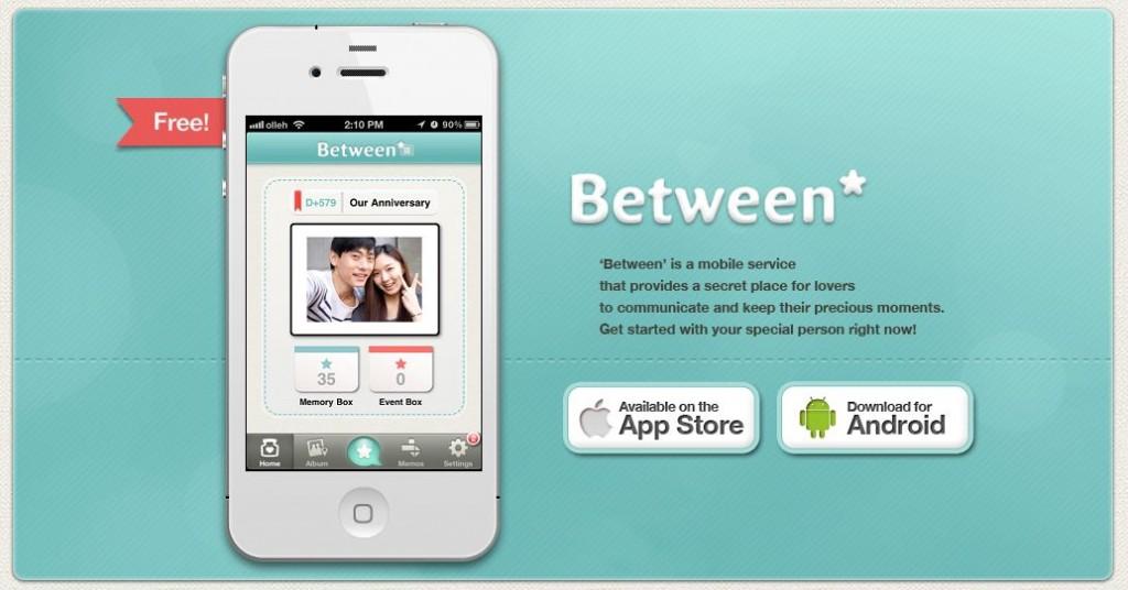 دانلود برنامه چت عاشقانه و دو نفره Between - Private Couples App اندروید