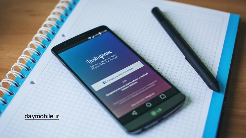 دانلود آخرین نسخه ی برنامه ی محبوب ویرایش و به اشتراک گذاری تصاویر اینستاگرام برای اندروید Instagram 5.1.4