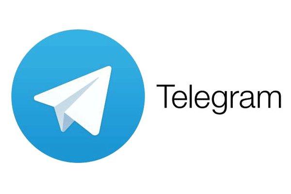 آموزش حذف پیام های ارسال شده در تلگرام