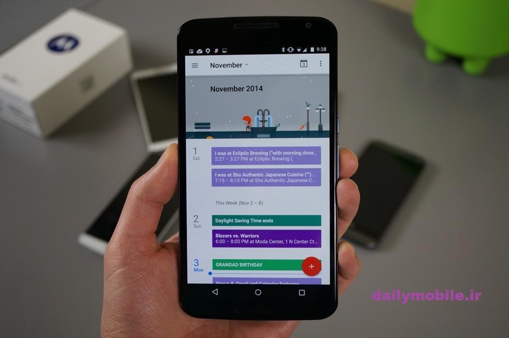 دانلود برنامه تقویم گوگل برای اندروید Google Calendar
