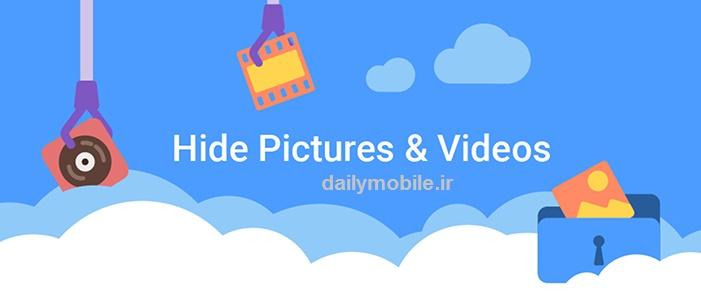 دانلود برنامه مخفی کردن عکس و فیلم در اندروید Gallery Vault - Hide Pictures