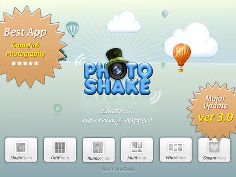 برنامه اندروید ساخت تصاویر کلاژ با تکان دادن گوشی PhotoShake
