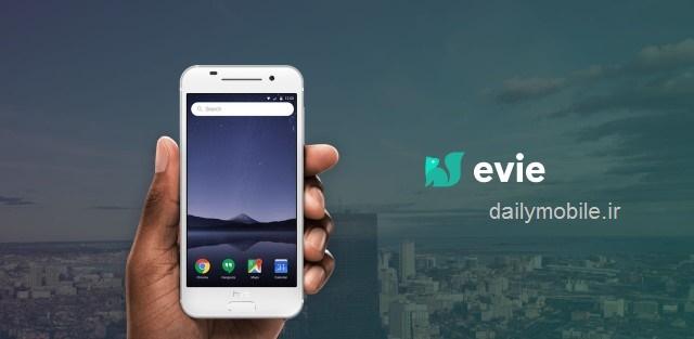 دانلود لانچر بسیار زیبا و جدید برای اندروید Evie Launcher