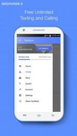 دانلود برنامه تماس صوتی و تصویری برای اندروید TextNow - free text + calls