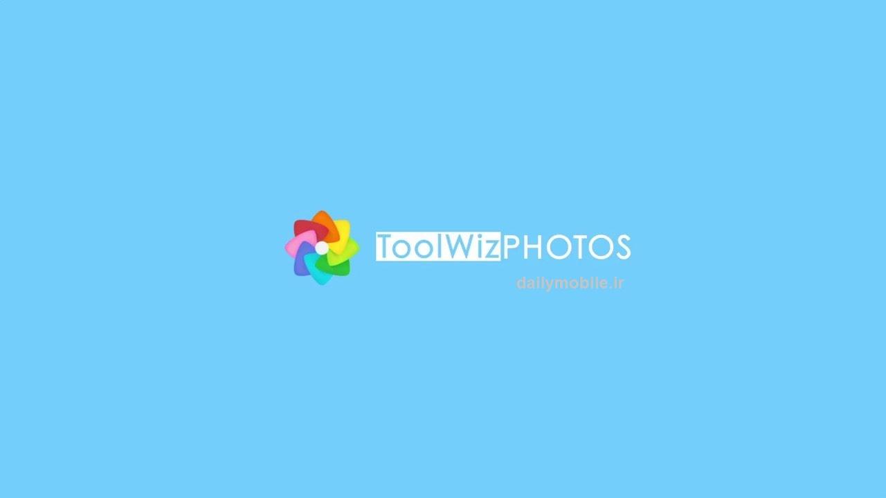 دانلود نرم افزار ویرایش عکس حرفه ای اندروید Toolwiz Photos - Pro Editor