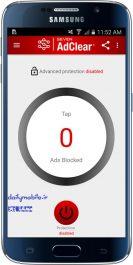 دانلود برنامه اندروید حذف تبلیغات اینترنتی اپلیکیشن ها و مرورگرها AdClear