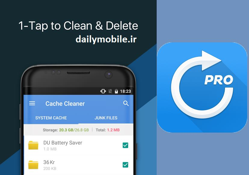 دانلود برنامه پاکسازی کش برنامه های نصب ده اندروید App Cache Cleaner Pro - Clean