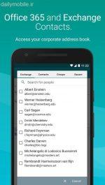 دانلود نرم افزار مدیریت ایمیل آکوا برای اندروید Aqua Mail Pro